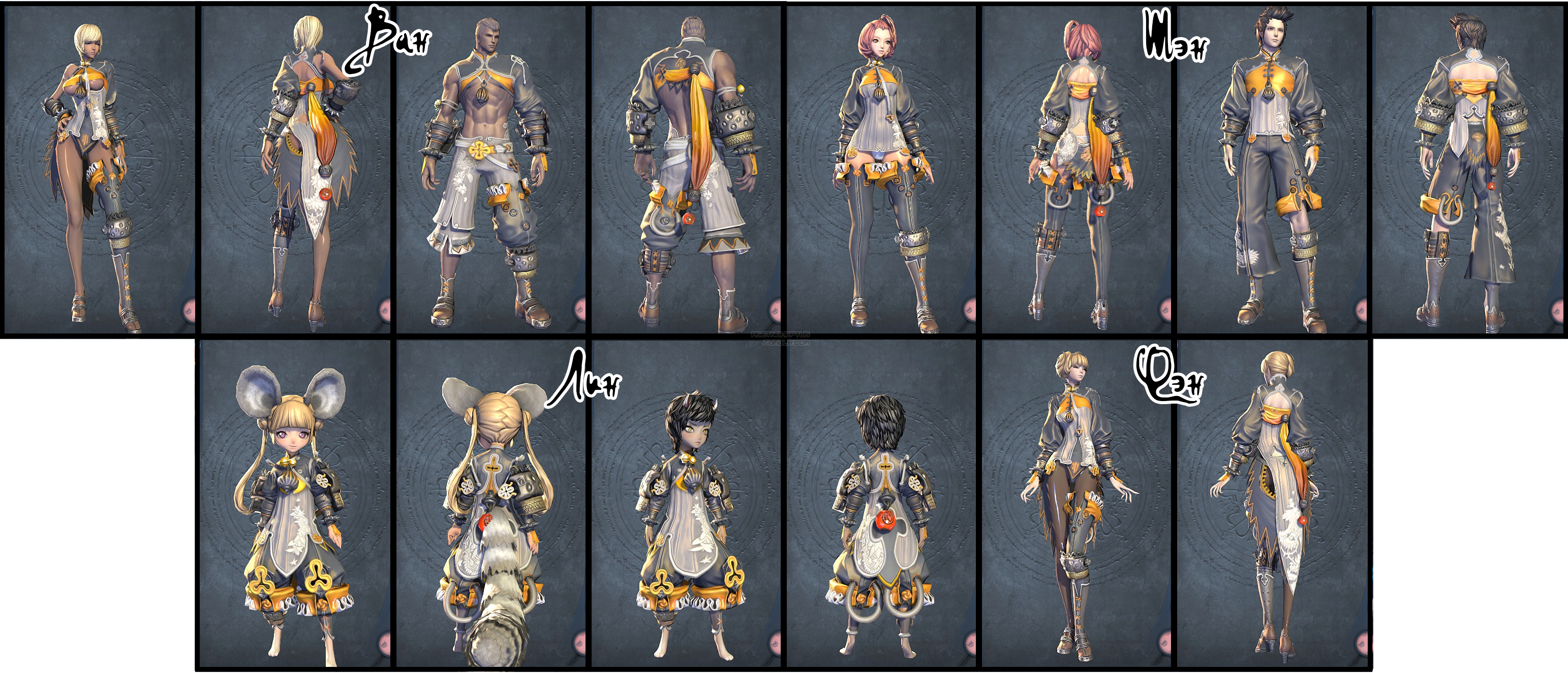 Blade and soul nyde mode xxx pics