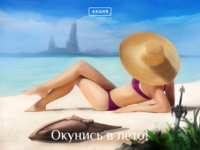 beach_girl_800.jpg