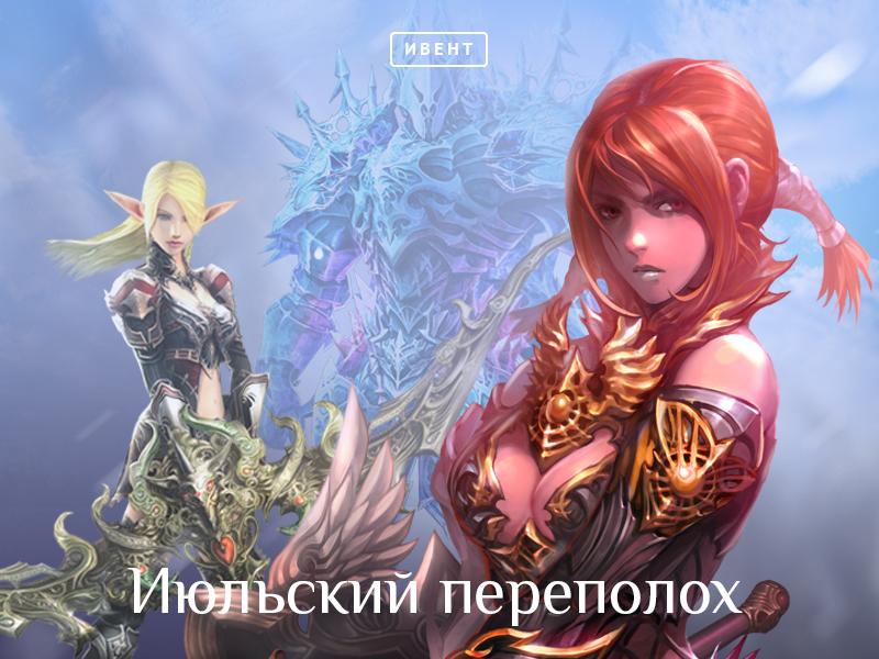 banner_800.jpg